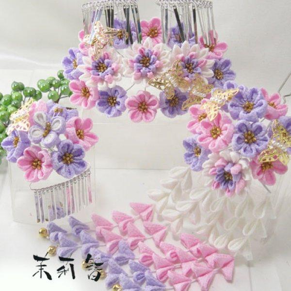 画像1: 桜舞妓 紫0632 (1)