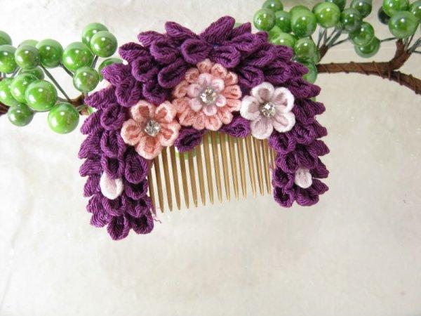 画像1: 花櫛 紫 (1)