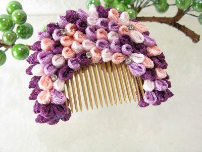 画像1: 花櫛 紫
