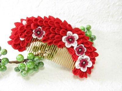 画像1: 花櫛 赤