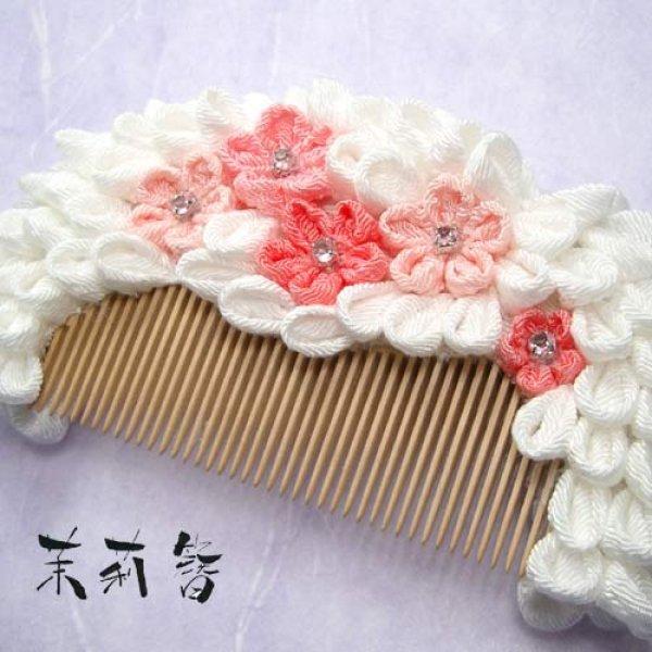 画像1: 花櫛 白 (1)