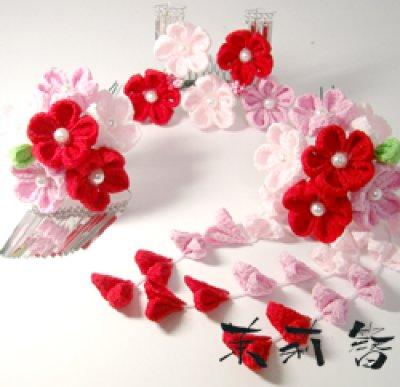 画像1: お姫様かんざし 赤色・ピンク系