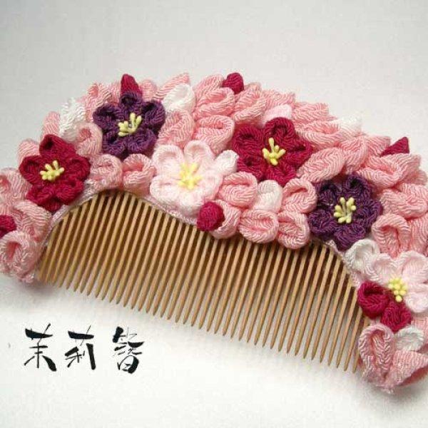 画像1: 花櫛 ピンク (1)