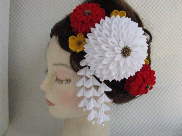 画像1: 白の大輪菊の 髪飾り 成人式・結婚式  (1)