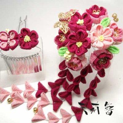 画像3: 花櫛 ピンク