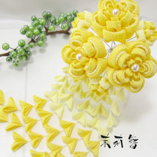 画像1: 大輪の花束 (1)