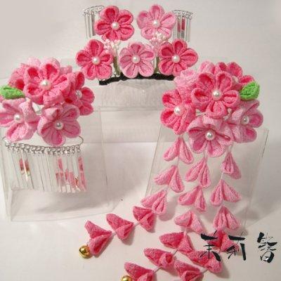 画像3: お姫様かんざし 赤色・ピンク系