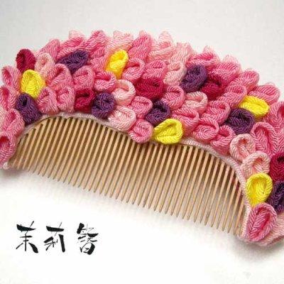 画像1: 花櫛 ピンク