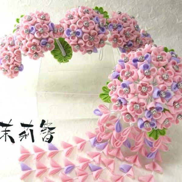 画像1: 羊遊斉 あじさい花かんざし (1)