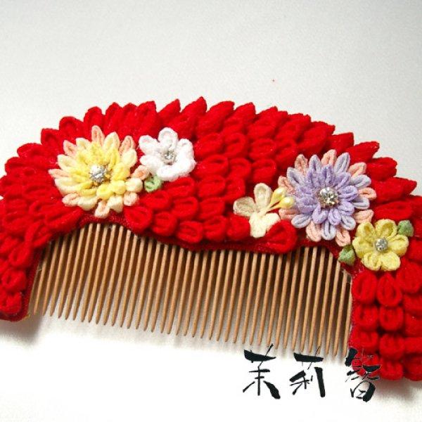画像1: 羊遊斉 花櫛 (1)